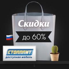 chernaya-pyatnica-koroleva-rasprodazh (30)