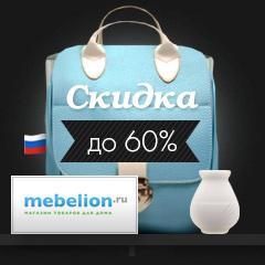 chernaya-pyatnica-koroleva-rasprodazh (31)