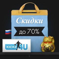 chernaya-pyatnica-koroleva-rasprodazh (32)