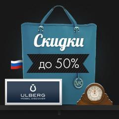 chernaya-pyatnica-koroleva-rasprodazh (35)