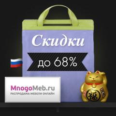 chernaya-pyatnica-koroleva-rasprodazh (36)