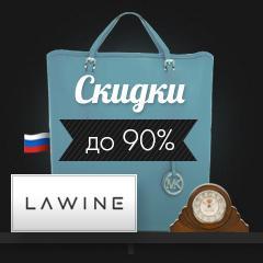 chernaya-pyatnica-koroleva-rasprodazh (38)