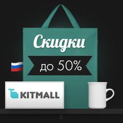 chernaya-pyatnica-koroleva-rasprodazh (39)