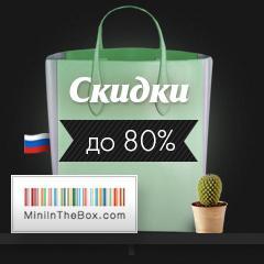 chernaya-pyatnica-koroleva-rasprodazh (4)