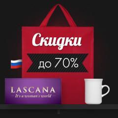 chernaya-pyatnica-koroleva-rasprodazh (40)