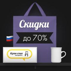 chernaya-pyatnica-koroleva-rasprodazh (41)