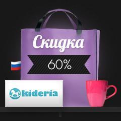 chernaya-pyatnica-koroleva-rasprodazh (42)