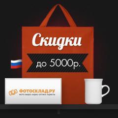 chernaya-pyatnica-koroleva-rasprodazh (43)