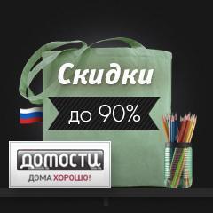 chernaya-pyatnica-koroleva-rasprodazh (45)