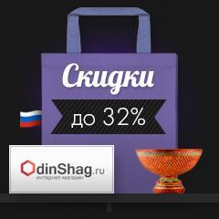 chernaya-pyatnica-koroleva-rasprodazh (47)