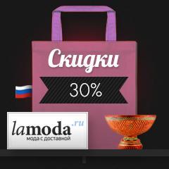 chernaya-pyatnica-koroleva-rasprodazh (48)