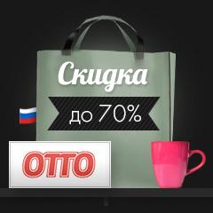 chernaya-pyatnica-koroleva-rasprodazh (5)