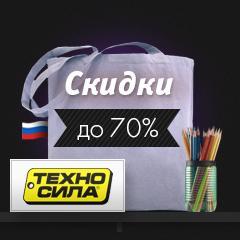 chernaya-pyatnica-koroleva-rasprodazh (50)