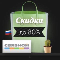 chernaya-pyatnica-koroleva-rasprodazh (54)