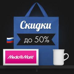 chernaya-pyatnica-koroleva-rasprodazh (55)
