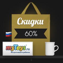 chernaya-pyatnica-koroleva-rasprodazh (57)