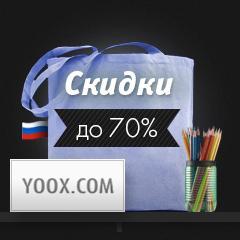 chernaya-pyatnica-koroleva-rasprodazh (58)