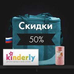chernaya-pyatnica-koroleva-rasprodazh (6)