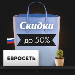 chernaya-pyatnica-koroleva-rasprodazh (60)