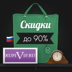 chernaya-pyatnica-koroleva-rasprodazh (62)