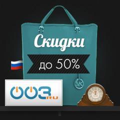 chernaya-pyatnica-koroleva-rasprodazh (64)