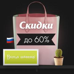 chernaya-pyatnica-koroleva-rasprodazh (66)