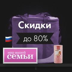 chernaya-pyatnica-koroleva-rasprodazh (67)