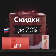 chernaya-pyatnica-koroleva-rasprodazh (68)