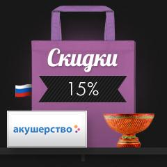chernaya-pyatnica-koroleva-rasprodazh (7)