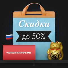 chernaya-pyatnica-koroleva-rasprodazh (70)