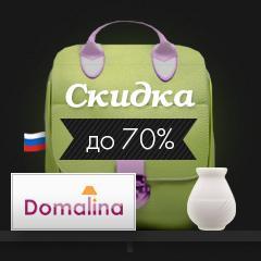 chernaya-pyatnica-koroleva-rasprodazh (71)