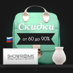 chernaya-pyatnica-koroleva-rasprodazh (72)
