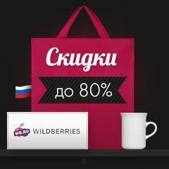 chernaya-pyatnica-koroleva-rasprodazh (73)