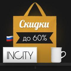 chernaya-pyatnica-koroleva-rasprodazh (74)