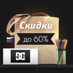 chernaya-pyatnica-koroleva-rasprodazh (75)