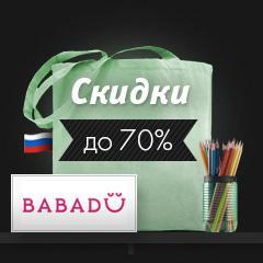 chernaya-pyatnica-koroleva-rasprodazh (77)