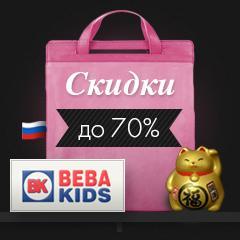 chernaya-pyatnica-koroleva-rasprodazh (78)