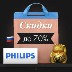 chernaya-pyatnica-koroleva-rasprodazh (8)