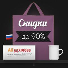 chernaya-pyatnica-koroleva-rasprodazh (9)