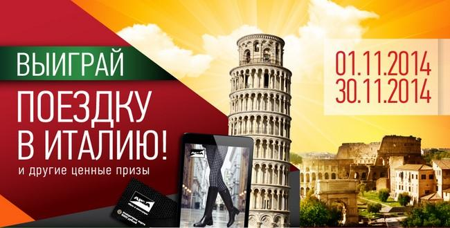 skidki-internet-magazinov-na-05-11-2014