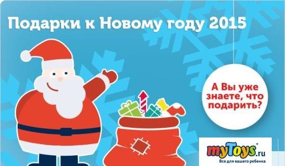 skidki-internet-magazinov-na-24-11-2014