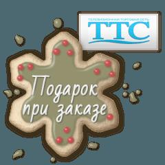 festival-kuponov-s-15-12-2014 (12)