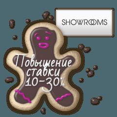 festival-kuponov-s-15-12-2014 (16)