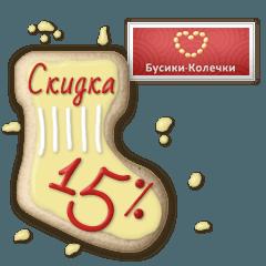 festival-kuponov-s-15-12-2014 (17)