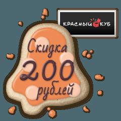 festival-kuponov-s-15-12-2014 (18)