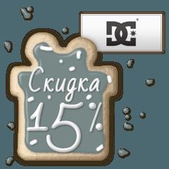 festival-kuponov-s-15-12-2014 (2)