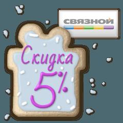 festival-kuponov-s-15-12-2014 (21)
