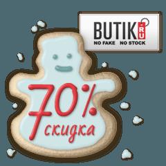 festival-kuponov-s-15-12-2014 (23)