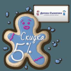 festival-kuponov-s-15-12-2014 (27)