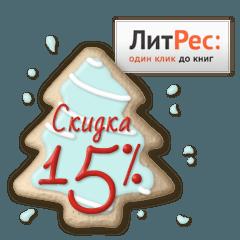 festival-kuponov-s-15-12-2014 (29)